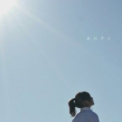 Aozora - Ieiri Leo