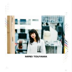 Kimi No Tonari Special Edition - Mirei Touyama
