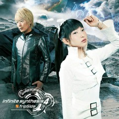 infinite synthesis 4 - FripSide