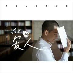 Ai Ren - Allen Su