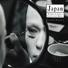 KABUKI & OTHER TRADITIONAL MUSIC - Various Artists