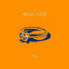After Spring (Single) - G.O