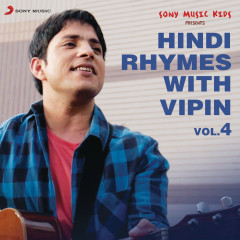 Hindi Rhymes with Vipin, Vol. 4 - Vipin Heero