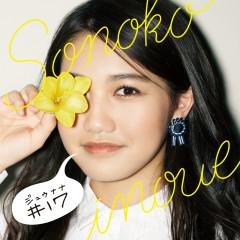 Seventeen - Sonoko Inoue