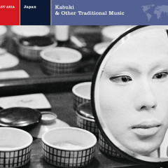 Kabuki and Other Traditional Music - Various Artists