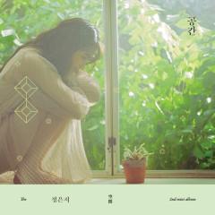 The Space - Jeong Eun Ji