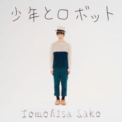 Shounento Robot - Tomohisa Sako