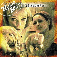 12 apinaa - Nylon Beat