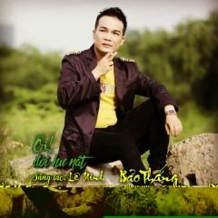Ôi Đời Hư Nát (Single)