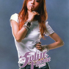 J-Game - Jolin Tsai