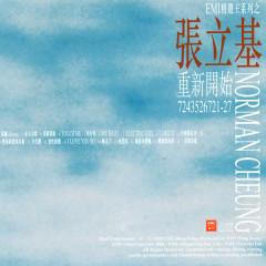 EMI Jing Xuan Wang Xi Lie Zhi Zhang Li Ji: Chong Xin Kai Shi - Li Ji Zhang