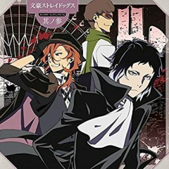 Bungou Stray Dogs Character Song Mini Album Vol.3