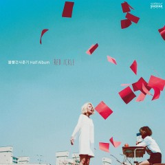 Half Album RED ICKLE - Bolbbalgan4