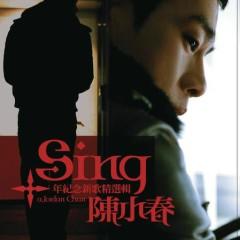 Singer Jordan Chan's 10th Anniversary Anthology: Greatest Hits + New Songs