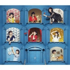 Yoshino Nanjo Best Album THE MEMORIES APARTMENT - Original - - Nanjou Yoshino