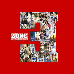 ura E - Complete B side Melodies - ZONE