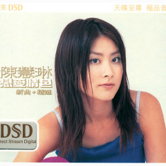 Lian Ai Qing Se New Songs + Greatest Hits - Kelly Chen