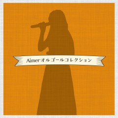 Aimer Music Box Collection - Relaxing Time Music