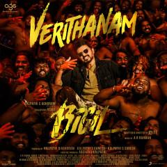 Verithanam (From