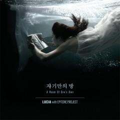 자기만의 방 - Epitone Project, Lucia