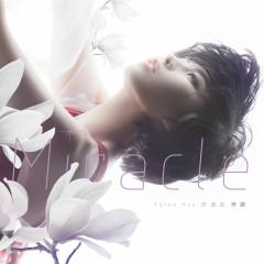 Miracle - Valen Hsu