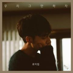 The Hardest Part (Single) - Roy Kim