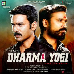 Dharma Yogi (Original Motion Picture Soundtrack) - Santhosh Narayanan