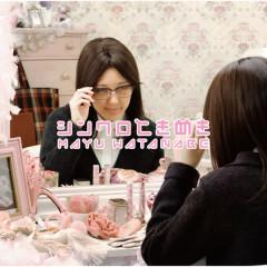 Synctokimeki Type C - Mayu Watanabe
