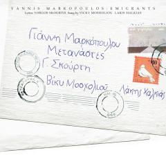 Metanastes - Yannis Markopoulos, Vicky Mosholiou, Lakis Halkias