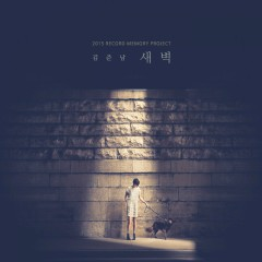 새벽 - Kim June Nam