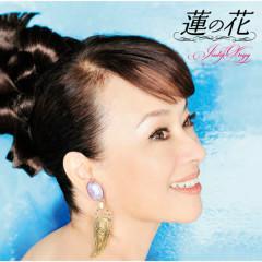 GOLDEN BEST Judy Ongg - Judy Ongg
