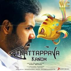 Kattappava Kanom (Original Motion Picture Soundtrack)