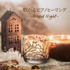 Sleepy Piano Healing -Good Night- - Relax Lab