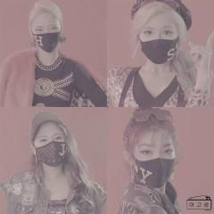 Baby You`re Mine (Single)