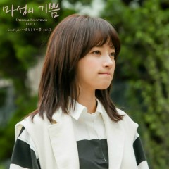 Devilish Joy OST Part.1 - Lee Yoon Jin