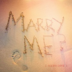 Marry Me - Oh Si Young, The Lime