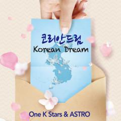 Korean Dream (EP)