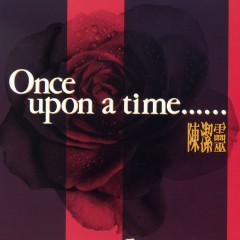 Once Upon A Time - Elisa Chan - Elisa Chan