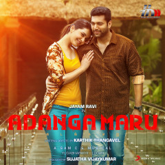 Adanga Maru (Original Motion Picture Soundtrack) - Sam C.S.