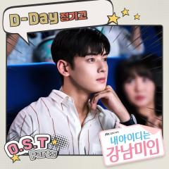 Gangnam Beauty, Pt. 5 (Original Television Soundtrack) - JUNGGIGO