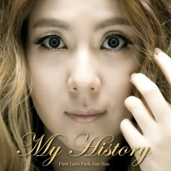 My History (EP)