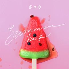 summer bug - Sayuri