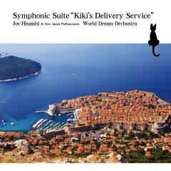 "Symphonic Suite ""Kiki's Delivery Service"" - Joe Hisaishi, New Japan Philharmonic World Dream Orchestra"