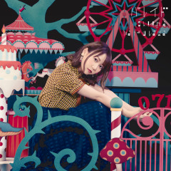 Parade - Shiina Natsukawa