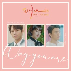 Love Your Glow OST Part.2