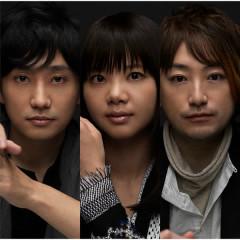 Love To Peace!/Mudai - Tookue - IKIMONOGAKARI