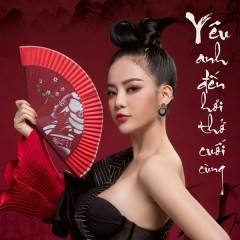 Yêu Anh Đến Hơi Thở Cuối Cùng (Single)