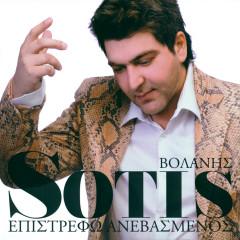 Epistrefo Anevasmenos - Sotis Volanis