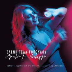 Agapimeno Mou Imerologio... Live - Eleni Tsaligopoulou