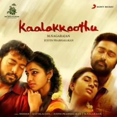 Kaalakkoothu (Original Motion Picture Soundtrack) - Justin Prabhakaran